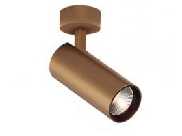 Lubinis/sieninis šviestuvas NESTOR